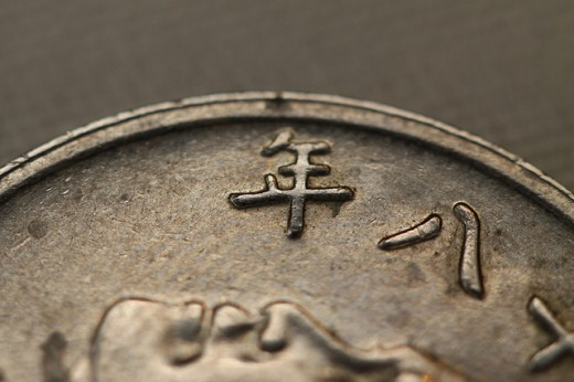Macro Taiwanese Coin