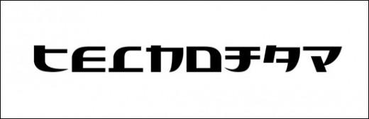 Technojap