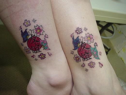 Friendship Tattoo Design