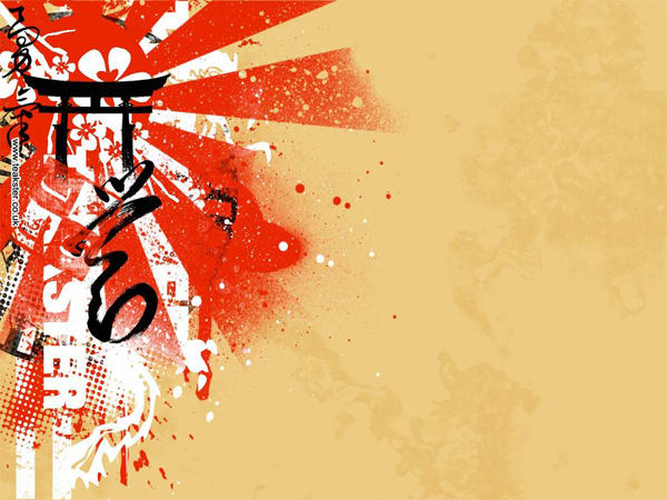 twitter-background-oriental